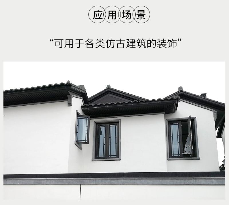 门窗套线_11.jpg