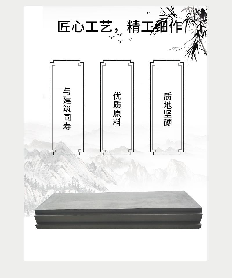 门窗套线_03.jpg