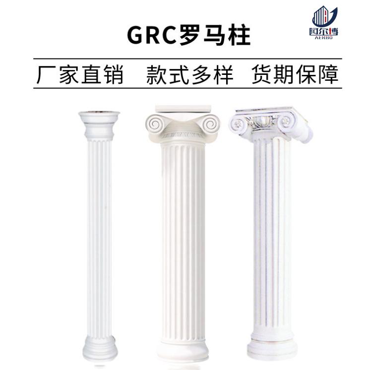 如何选材才能制作出良好的GRC构件?