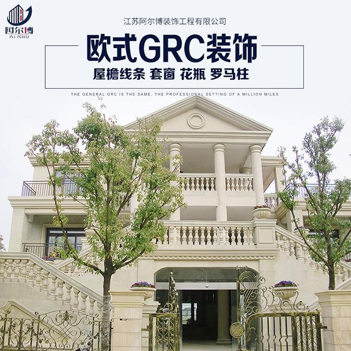 GRC厂家所面临的市场竞争