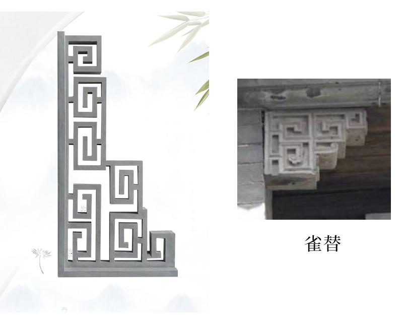 中式仿古构件雀替