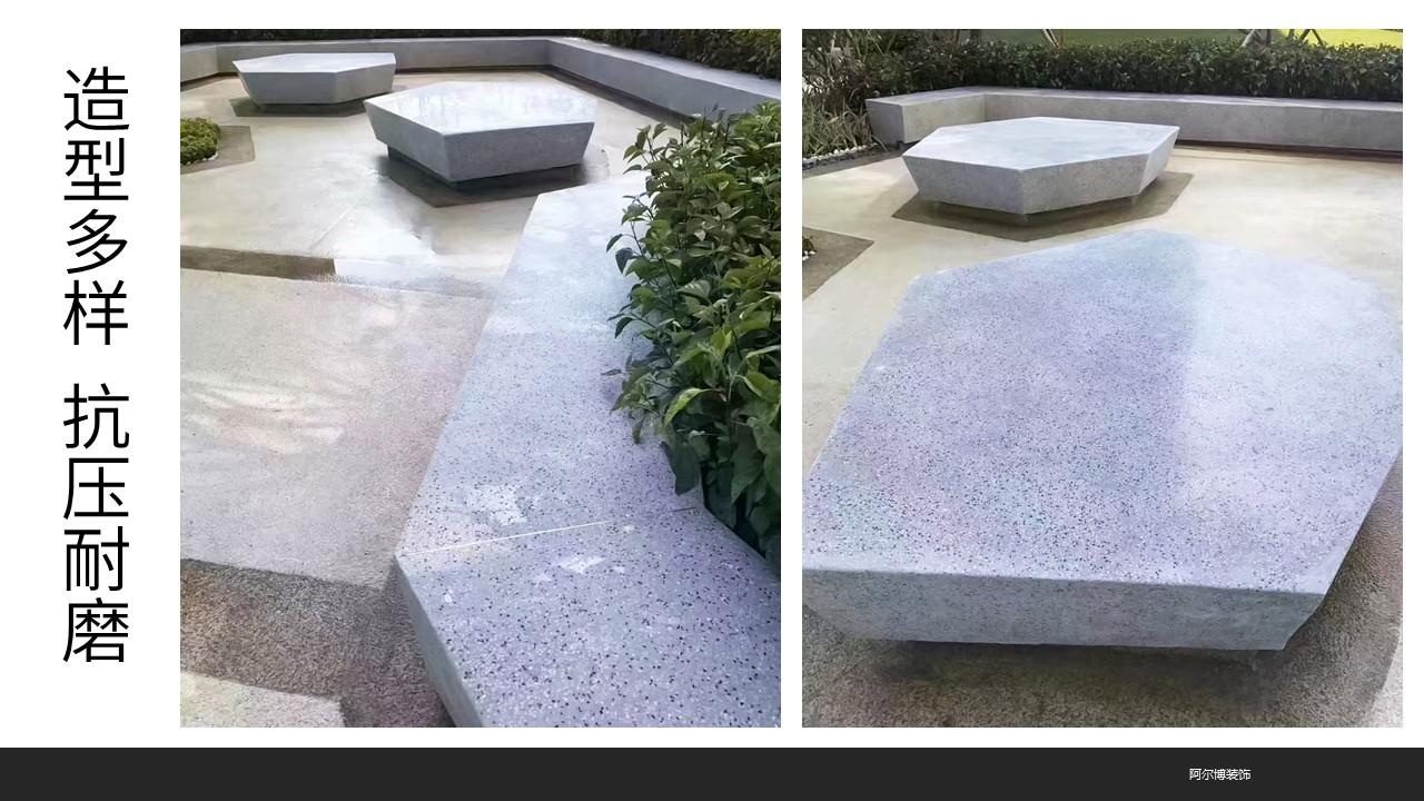 水磨石坐凳