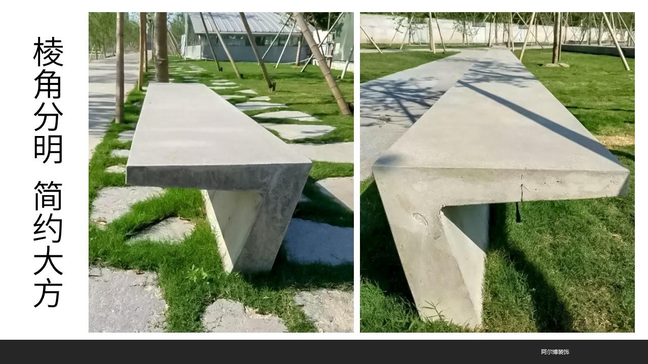 七字型坐凳
