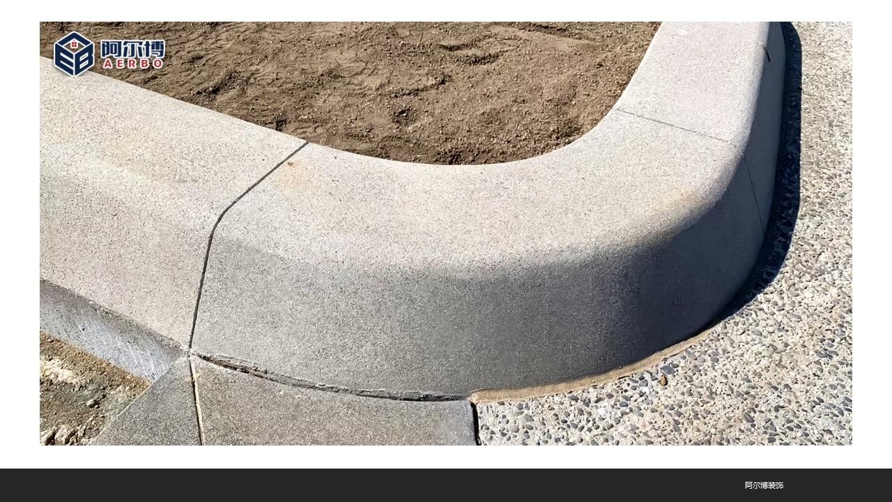 异形清水混凝土景观坐凳