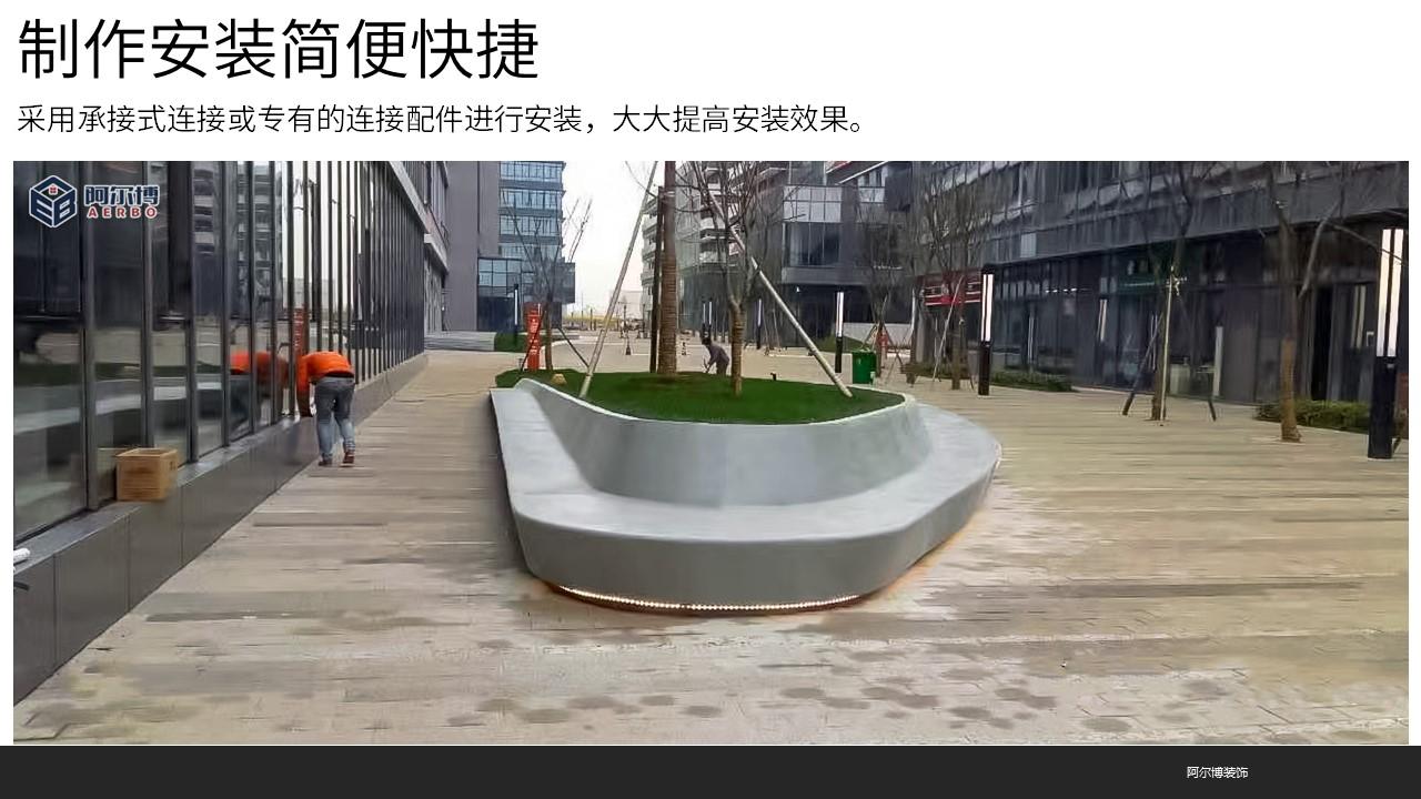 造型树池坐凳
