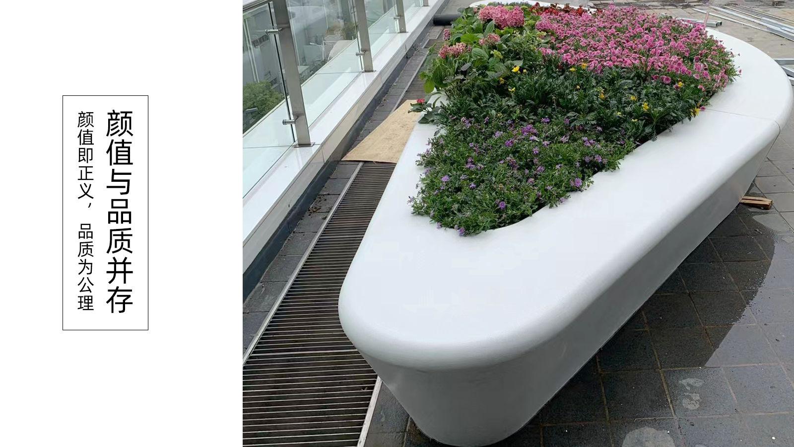 阿尔博苏州树池坐凳