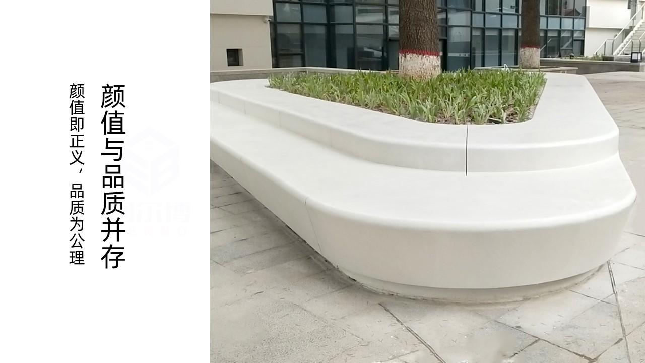 阿尔博树池坐凳